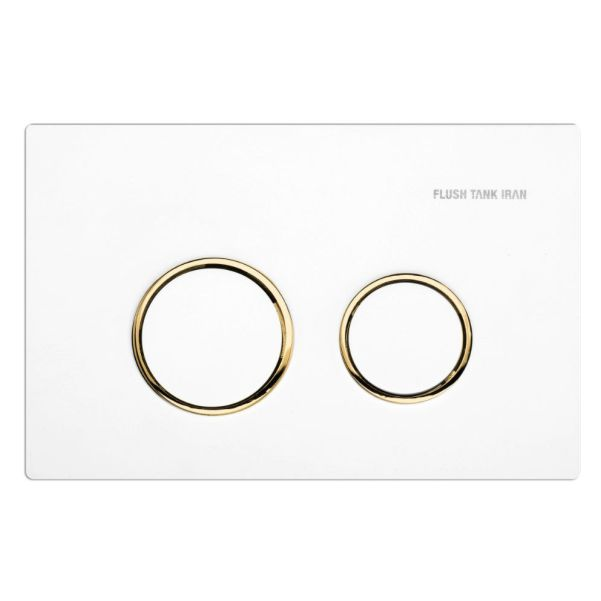 دکمه گرد سفید رینگ طلایی