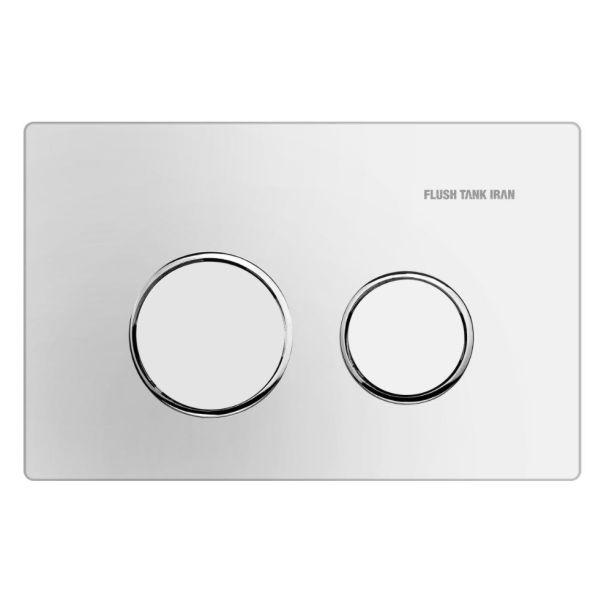 دکمه گرد کروم