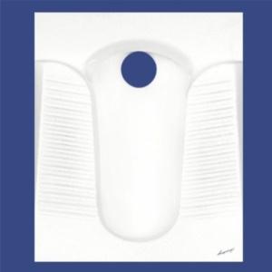 توالت ایرانی آرمیتاژ مدل آرالیا تخت
