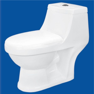 توالت فرنگي آرميتاژ مدل آیدا توربو